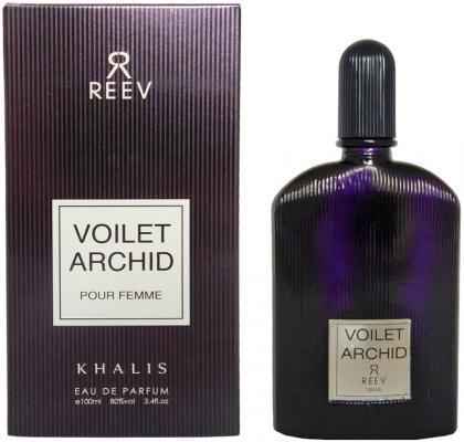 Парфюмерная вода женская Khalis Voilet Archid Pour Femme 100 мл KH215788 парфюмерная вода женская khalis my valantine women pour femme 100 мл kh215785