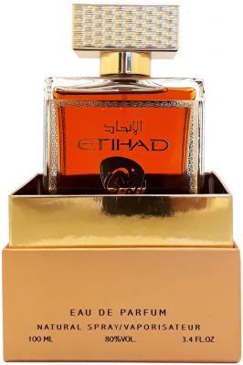 Парфюмерная вода унисекс Khalis Etihad 100 мл KH215624