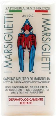 Мыло твердое Nesti Dante I Marsiglietti / Марсельское Традиционное 200 гр 1910124 мыло твердое nesti dante villages