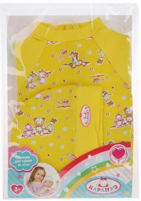 Одежда для кукол &quot,Карапуз&quot, 40-42см, желтый комбинезон с шапочкой &quot,зверята&quot, в пак. в кор.100шт