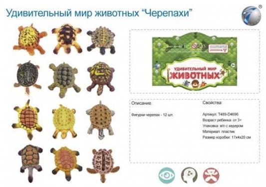 Купить Набор фигурок TongDe Черепахи, Детские фигурки