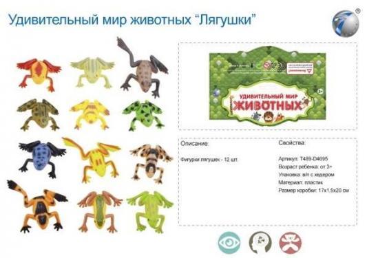 Купить Набор фигурок TongDe Лягушки, Детские фигурки