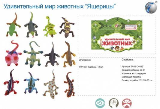 Набор из 12-и ящериц PX01-2 в пак. (русс. уп.) в кор.2*120наб набор из 12 и ящериц px01 2 в пак русс уп в кор 2 120наб