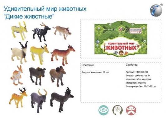 Купить Набор фигурок TongDe Дикие животные, Детские фигурки