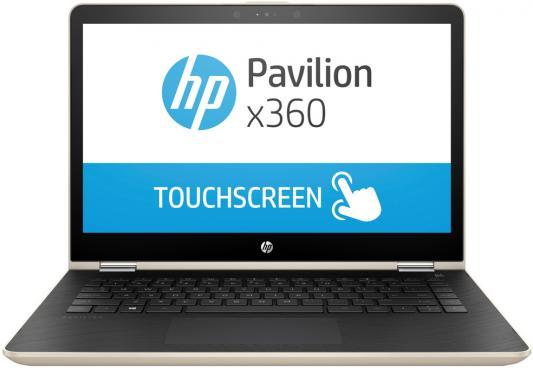 все цены на Ноутбук HP Pavilion x360 14-cd0015ur (4HF51EA)