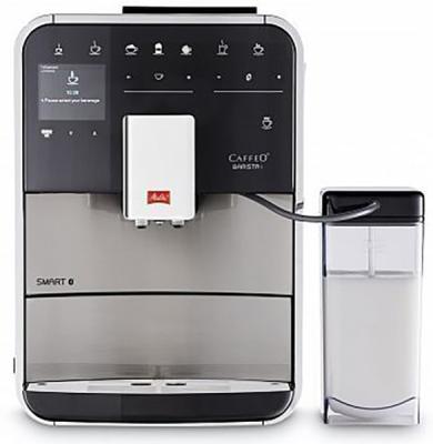 Кофемашина Melitta Caffeo F 840-100 1450Вт серебристый/черный цена