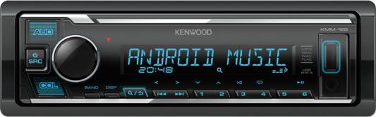 Автомагнитола Kenwood KMM-125 1DIN 4x50Вт автомагнитола kenwood kmm 105ry 1din 4x50вт