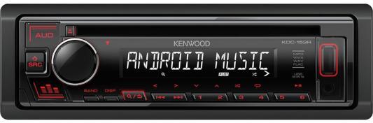 Автомагнитола CD Kenwood KDC-153R 1DIN 4x50Вт автомагнитола kenwood dmx110bt