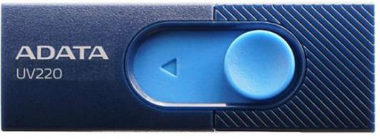 Флеш накопитель 16GB A-DATA UV220, USB 2.0, голубой/синий флеш накопитель 16gb a data ud230 usb 2 0 черный