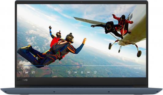 "цены на Ноутбук Lenovo IdeaPad 330S-15IKB Core i5 8250U/8Gb/1Tb/SSD128Gb/AMD Radeon R540 2Gb/15.6""/IPS/FHD (1920x1080)/Windows 10/dk.blue/WiFi/BT/Cam"