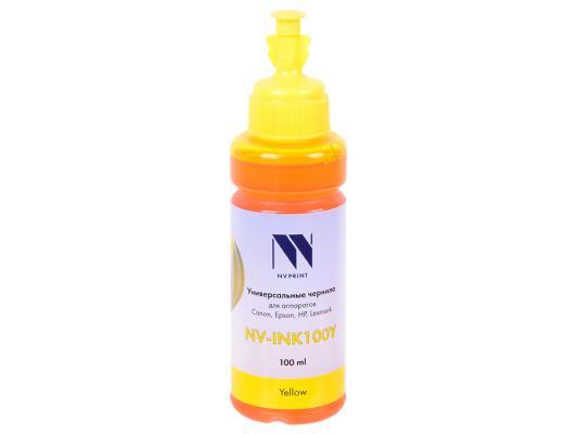 Фото - Чернила NV-print NV-INK100C желтый (yellow) 100мл для струйных принтеров Canon/Epson/HP/Lexmark картридж nv print 51b5h00 для lexmark совместимый