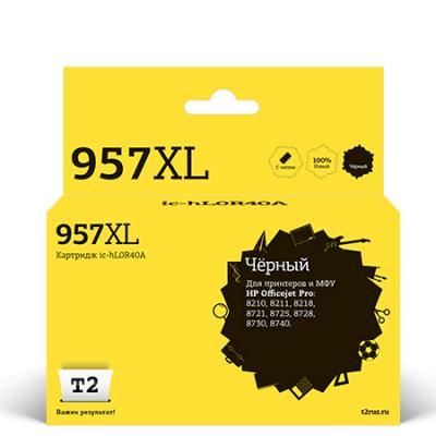 Фото - Картридж T2 IC-HL0R40A №957XL чёрный (black) для HP Officejet Pro 8210/8211/8218/8720/8721/8725/8728/8730/8740 принтер hp officejet pro 8210 черный