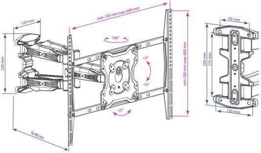 Кронштейн Kromax ATLANTIS-46 для LED/LCD TV 22-65, max 45 кг, 4ст свободы, наклон +5° -15°, поворот 160°, от стены 50-460 мм, max VESA 400x400 мм
