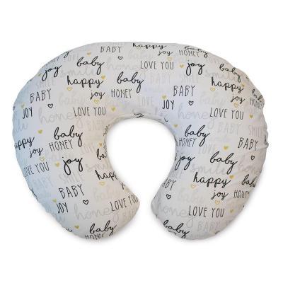 Подушка для кормления Chicco Boppy (hello baby)