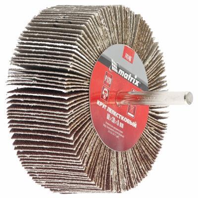 Круг Лепестковый Радиальный (КЛ) MATRIX 74147 80 х 30 х 6мм p 150