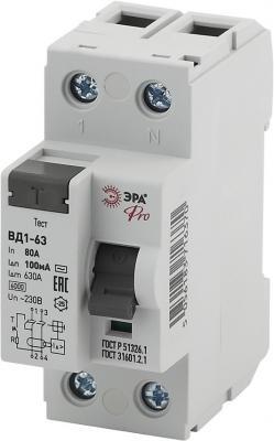 УЗО ЭРА Pro NO-902-55 вд1-63 1p+n 80а 30ма (90/1620) автомат эра no 902 114 ва47 29 2p 40а кривая c 6 90 1890