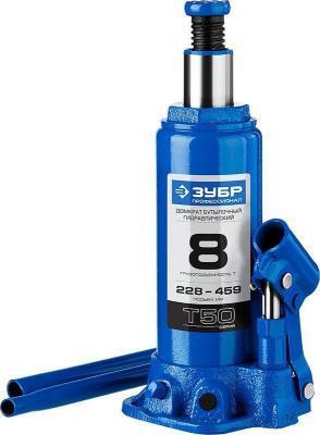 Домкрат ЗУБР 43060-8_z01 гидравлический бутылочный t50 8т 228-459мм профессионал