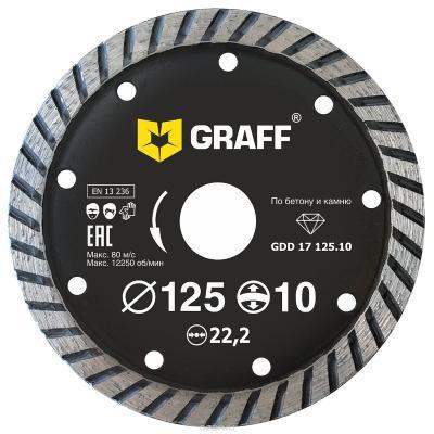 Круг алмазный GRAFF GDD 17 125.10 турбо по бетону и камню 125х10х2.5х22.23мм