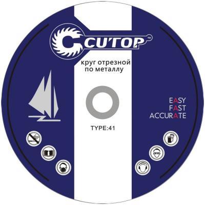Круг отрезной CUTOP 39987т профессиональный Т41-230х2.0х22.2мм по металлу цена 2017