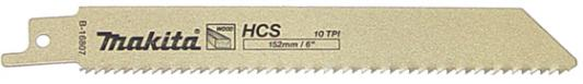 цена на Полотно для саб. пилы MAKITA B-16807 дерево, 131мм, шаг 4.2мм, HCS, 5шт.