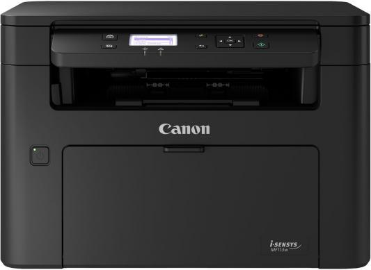 Фото - МФУ лазерный Canon i-Sensys MF113w (2219C001) A4 WiFi мфу лазерный canon i sensys colour mf746cx 3101c039 a4 duplex wifi белый черный