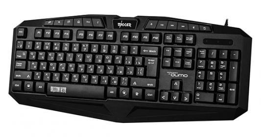 лучшая цена Клавиатура проводная QUMO Dagger K50 USB черный 24080
