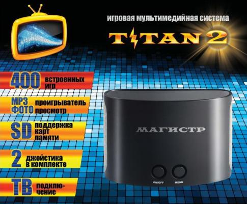 SEGA Magistr Titan 2 (400 встроенных игр) (SD до 32 ГБ) [ConSkDn40] аксессуары для psp sega sega ss