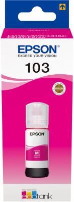 Картридж струйный Epson 103M C13T00S34A пурпурный (65мл) для Epson L3100/3110/3150 epson t0773 пурпурный картридж струйный стандартная нет