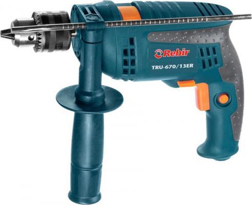 Дрель REBIR TRU-670/13ER 670Вт эл. ударная патрон 13 мм реверс 0-2800 об/мин