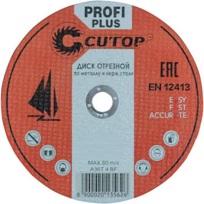 цена на Круг отрезной CUTOP Profi Plus 40002т Т41-230х2.5х22.2 по металлу и нержавеющей стали