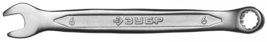 Фото - Ключ ЗУБР 27087-06 МАСТЕР гаечный комбинированный, Cr-V сталь, хромированный, 6мм ключ гаечный зубр 27087 07 мастер