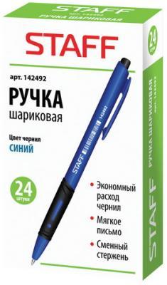 Ручка автоматическая STAFF шариковая синий 0.35 мм шариковая ручка автоматическая sponsor slp031 rd синий 0 7 мм slp031 rd
