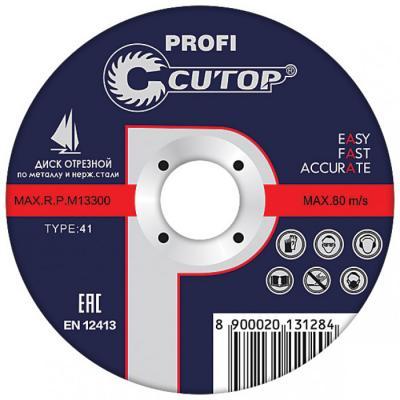 Круг отрезной CUTOP 39980т профессиональный Т41-125х1.2х22.2мм по металлу