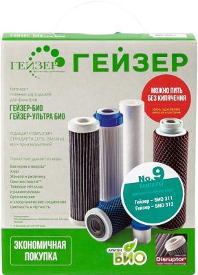 Комплект картриджей Гейзер №9 комплект к трехступенчатому фильтру ГЕЙЗЕР Био 311, ГЕЙЗЕР Био 312
