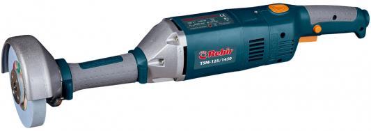 Машинка шлифовальная прямая REBIR TSM-125/1450 1450 Вт круг 125х32 6000 об/мин поворотная рукоятка