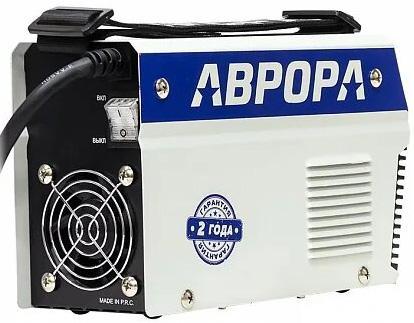 Инвертор АВРОРА Вектор 2000 сварочный