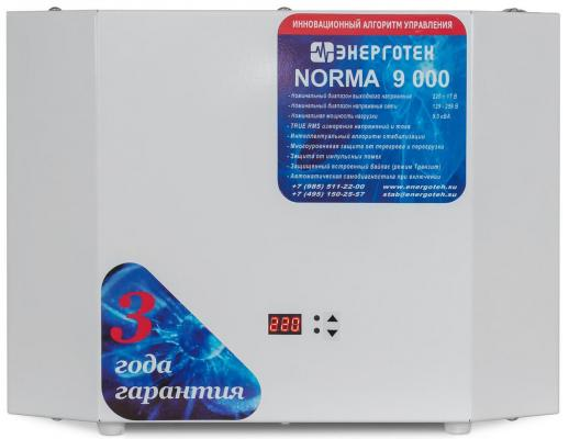 Стабилизатор напряжения Энерготех NORMA 9000 (HV) стабилизатор напряжения энерготех standart 12000