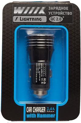 Автомобильное зарядное устройство Wiiix UCC-C-018 2 х USB 2.4А черный автомобильное зарядное устройство borasco 1 usb 1a дата кабель type c 1м черный