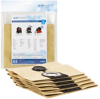 цена на Мешок для пылесосов AIR PAPER P-308/5 BOSCH GAS 25; METABO AS1200, ASА1202 для бумаж 5шт.