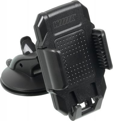 Держатель Wiiix HT-28T6 черный цены онлайн