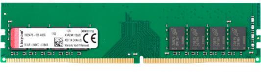 Оперативная память 8Gb (1x8Gb) PC4-19200 2400MHz DDR4 DIMM CL17 Kingston KVR24N17S8L/8