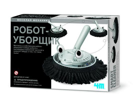 Робот 4m Робот-уборщик 4m 4m 00 03280 робот художник