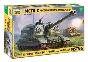 Купить Модель для склеивания ZVEZDA 3630 Российская 152-мм гаубица МСТА-С, ЗВЕЗДА, Машины и мотоциклы