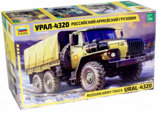Купить Модель для склеивания ZVEZDA 3654 Российский армейский грузовик Урал-4320 ., ЗВЕЗДА, Машины и мотоциклы