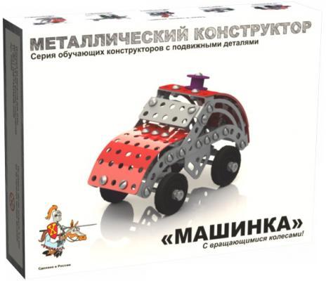все цены на Металлический конструктор Десятое королевство Машинка 132 элемента онлайн