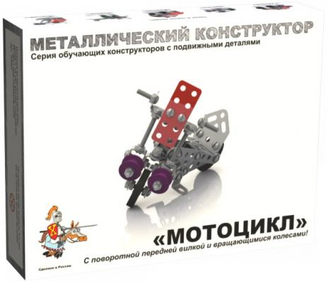 все цены на Металлический конструктор Десятое королевство Мотоцикл онлайн