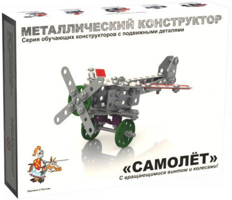 все цены на Металлический конструктор Десятое королевство Самолет онлайн