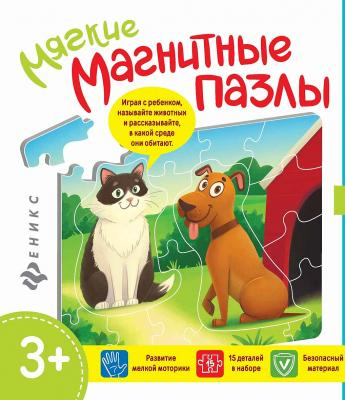 Купить Пазл ФЕНИКС МП2174 Кошечка и собачка, Феникс, Пазлы для малышей
