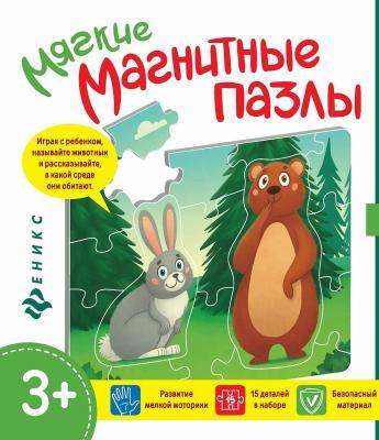Купить Пазл ФЕНИКС МП2176 Мишка и зайка, Феникс, Пазлы для малышей