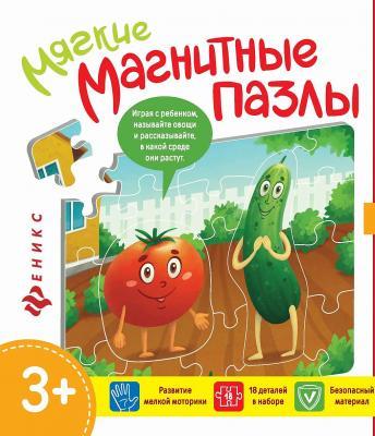 Купить Пазл ФЕНИКС МП2177 Огурец и помидор, Феникс, Пазлы для малышей
